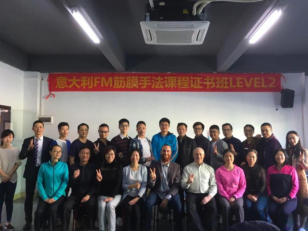 Cina-dicembre-2