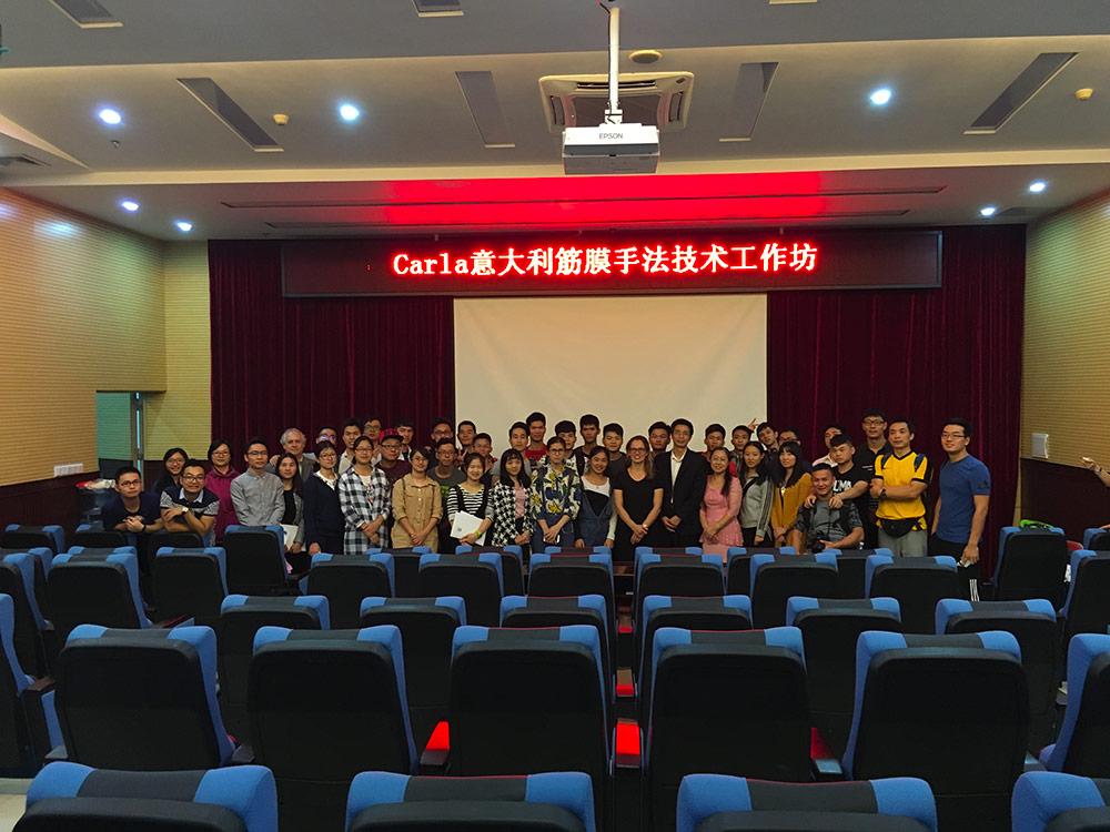 2016.11.5-Carla-workshop-Cina