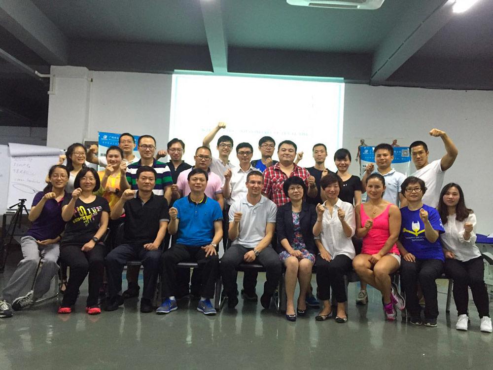 2016.5-GUANGZHOU-LEVEL1-Cina