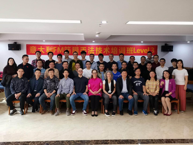 Corso 3° livello - Guangzhou